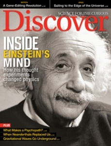 Cover of June's Discover Magazine